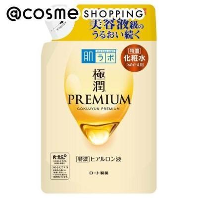 【ポイント10倍 1月17日】肌ラボ 極潤プレミアム ヒアルロン液(詰替え) 化粧水