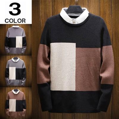 ニットセーター メンズ ハイネック セーター ニット カジュアル フルーオーバ 暖かい 長袖セーター 部屋着 秋冬