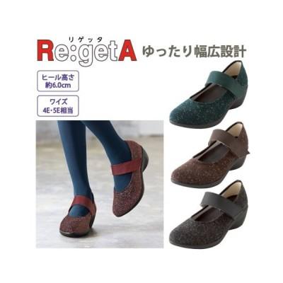リゲッタ パンプス 大きいサイズ レディース プラス ツイードワン ベルト ゆったりワイズ 靴 23.0〜23.5/24.0〜24.5/25.0〜25.5/26.0〜26.5cm ニッセン nissen