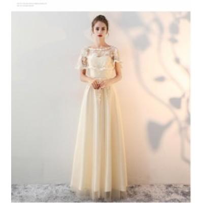 Vネック 演奏会パーティードレス 結婚式ドレス フォーマル 上品 エレガントミニドレス  ピアノ 発表会 ロングドレスエレガント