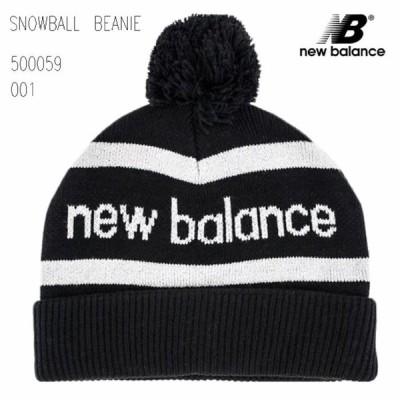 ニット帽 ニューバランス NEW BALANCE SNOWBALL BEANIE ニューバランス ビーニー メンズ レディース ジュニア ニット ニットキャップ 500059 送料無料