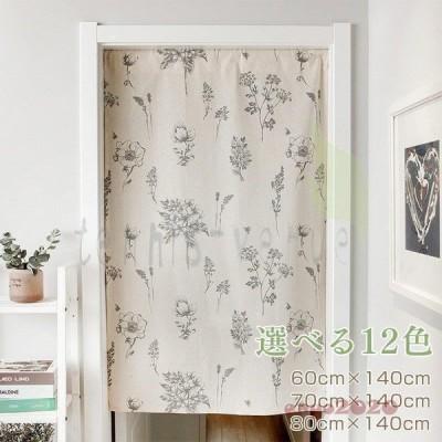 間仕切りカーテン のれんカーテン 目隠し台所 寝室 洗面所 洗濯可能 便利 樹柄 部屋仕切り 暖簾 新生活応援 新発売