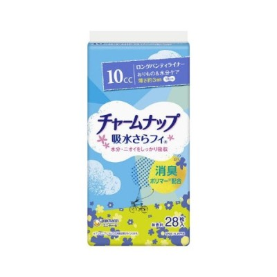 チャームナップ 吸水さらフィロングパンティライナー無香料 28枚/ チャームナップ 吸水さらフィ 尿もれ用シート・パッド