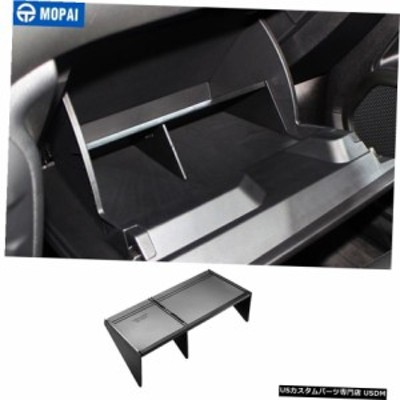 MOPAI Stowing Tidying for Jeep Renegade 2016+ Car Co-pilot Storage Box Partition Plate Accessories for Jeep Renegade 2016+