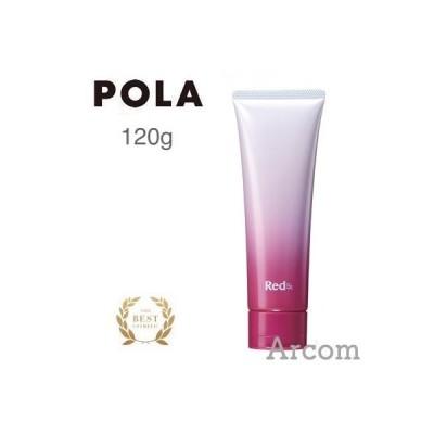 【送料無料】POLA ポーラ化粧品  Red B.A トリートメントウォッシュ(洗顔フォーム) 120g