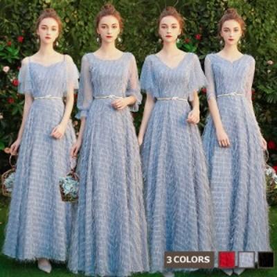 ロング丈ドレス 結婚式 ウェディングドレス ブライズメイドドレス 演奏会ドレス 発表会 パーティー お呼ばれワンピース 花嫁 フォーマル