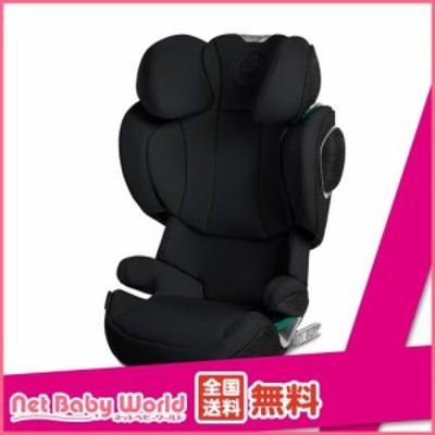 ソリューションZ i-フィックス ディープブラック(1台)[チャイルドシート]