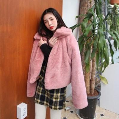 【送料無料】ファーコート ショート丈 もこもこ あったか 防寒 大人可愛い 秋 冬