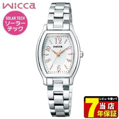 ポイント最大12倍 シチズン ウィッカ 腕時計 レディース ソーラー ビジネス シルバー かわいい トノー CITIZEN wicca KH8-713-11