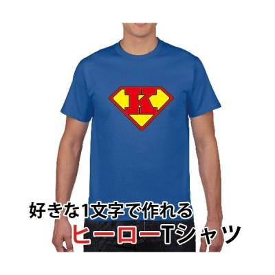 オリジナル おもしろTシャツ 文字を選べる ヒーローロゴ プリント パロディ S M L XL XXL XXXL (プリントTシャツ) (オリジナルグッズ)