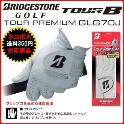 ブリヂストン ゴルフ グローブ ツアープレミアム 天然皮革 (エチオピアシープ) GLG70J BRIDGESTONE TOUR B PREMIUM GLG70J 「ネコポス便対応」