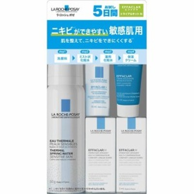 エファクラ ニキビができやすい敏感肌用 トライアルキット N(1セット)[化粧水 その他]