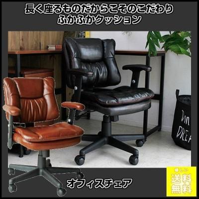 長く座るものだからこそのこだわりふかふかクッションオフィスチェア バナー(デスクチェア、イス、椅子)