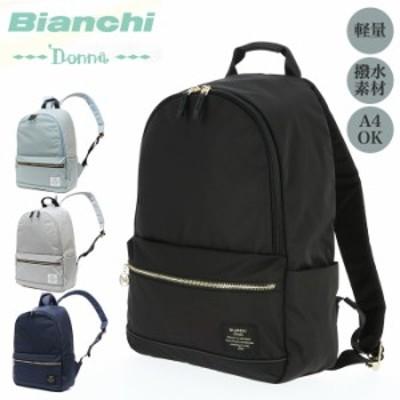 ビアンキ リュック 通販 レディース おしゃれ 大人 かわいい 通勤 通学 ブランド Bianchi Donne ビアンキ ドンナ A4 大容量 軽量 軽い 黒