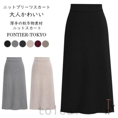 スカートニットスカートロングスカートボトムスウエストゴムAラインニットプリーツスカート大人かわいい大きいサイズレディースおしゃれ