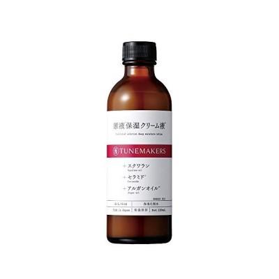 チューンメーカーズ 原液保湿クリーム液 とてもしっとり用 120ml 化粧水 [スクワラン・セラミド酸配合] リニュ