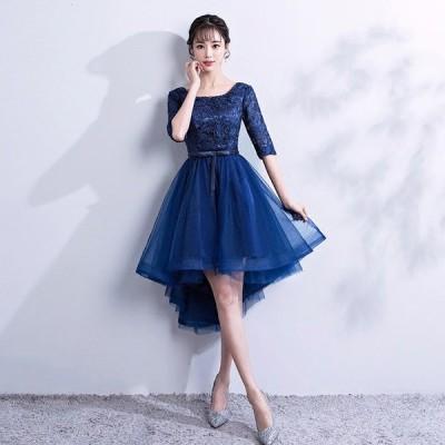 カラードレス パーティードレス ショートドレス ワンピース おしゃれ ウェディングドレス お呼ばれ セクシー 高級ドレス ワンピ ミニドレス 結婚式[紺色]