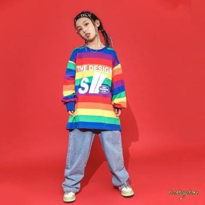 キッズ ダンス衣装 ヒップホップ セットアップ HIPHOP 子供 コート トップス 長袖 子供服 ジャケット パンツ 長ズボン ジャズダンス 発表会 練習着