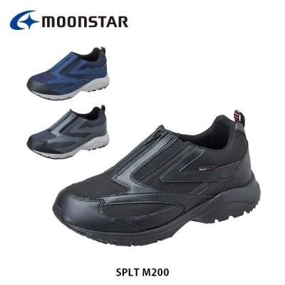 ムーンスター メンズ スリッポン シューズ SPLT M200 サプリスト スニーカー 靴 ワイド設計 ふわピタ中敷 Ag 抗菌防臭 5E 月星 MOONSTAR SPLTM200