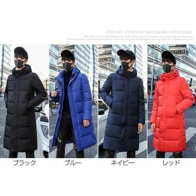 中綿コート ロング メンズ 大人 冬服 コート アウター フード付き 大きいサイズ 秋冬 軽量 カジュアル 防寒 防風 冬服 通勤