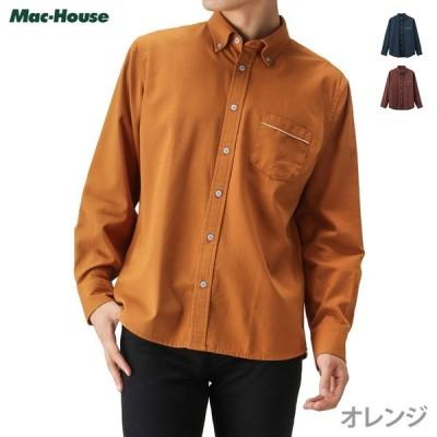 シャツ メンズ カジュアルシャツ 長袖 無地 綿100% トップス シンプル きれいめ おしゃれ オーガニックコットン 長袖シャツ ボタンダウン 秋