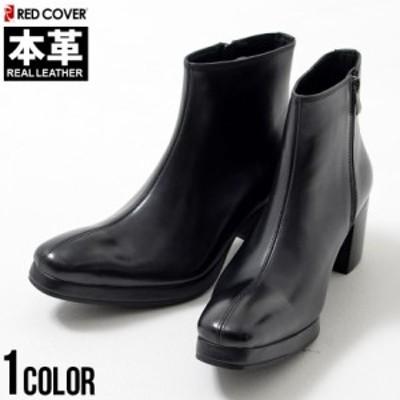 ブーツ メンズ RED COVER レッドカバー 本革サイドジップヒールブーツ 即日発送 靴 くつ シューズ ショートブーツ ブーティー ジップアッ