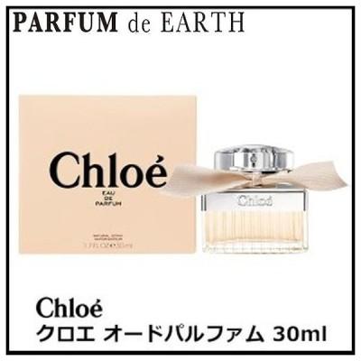 香水 レディース クロエ CHLOE クロエ オードパルファム 30ml EDP SP