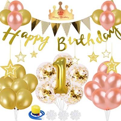 WUKADA 誕生日 飾り セット 風船 ゴールド HAPPY BIRTHDAY 装飾 バースデー ガーランド バースデー パーティー ローズゴールド 男の子 女の子 誕生日 飾り付け