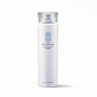 ジェノマー ブライトニングローション 【薬用美白化粧水】