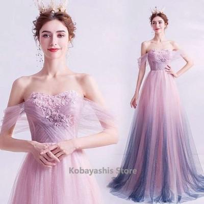 グラデーションピンクイブニングドレスオフショルダーパーティードレススパンコール高級姫系二次会お呼ばれドレスロング演奏会ドレス