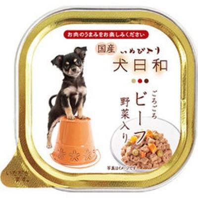 わんわん 犬日和トレイ ビーフ 野菜入り 100g 関東当日便