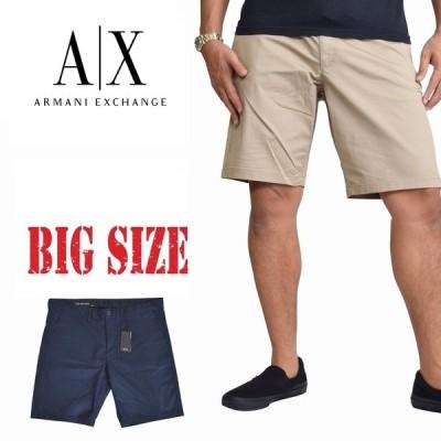 大きいサイズ メンズ アルマーニエクスチェンジ A/X ARMANI EXCHANGE チノショーツ ハーフパンツ ショートパンツ 38 40インチ