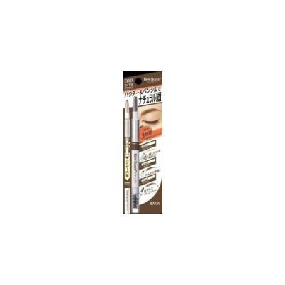 サナ ニューボーン WブロウEX N B10 (ロイヤルブラウン)/ ニューボーン アイブロウ (特)