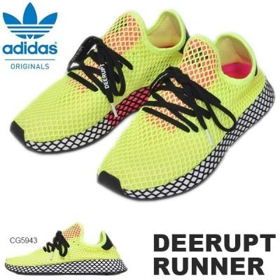 スニーカー adidas アディダス オリジナルス メンズ DEERUPT RUNNER ローカット シューズ 靴 CG5943