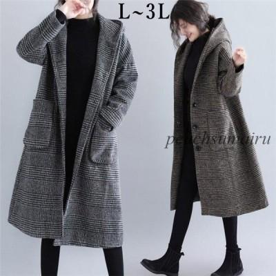ジャケットチェスターコートレディースフード付きコート アウターチェスターロングチェック柄ロングコート