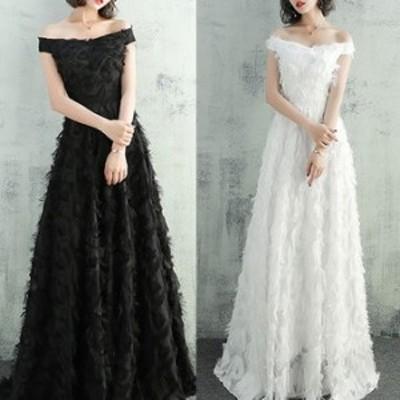 ワンピース ドレス 春 2カラー オフショルダー ロング 上品 エレガント 可愛い おしゃれ 大人 レディース 結婚式 fe-2646