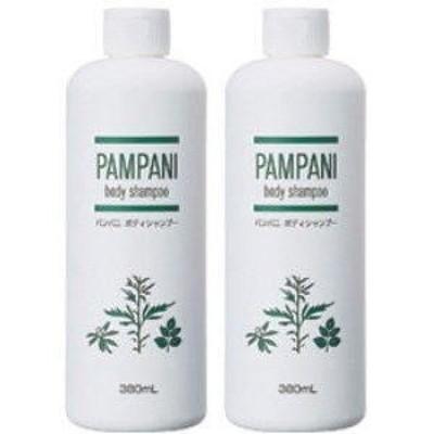 ★パンパニ ボディシャンプー 380ml×2本 ф 乾燥してムズムズするお肌に 薬草ヨモギから開発されたボディソープ