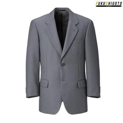 XEBEC 16020 モクグレー2BSジャケット 【オフィスウェア スーツ ジーベック アウター】