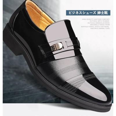 シークレットシューズ ビジネスシューズ  メンズシューズ カジュアル 本革  6cmアップ  背が高くなる靴 おしゃれ レザー 仕事用等 幅広