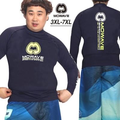 MOWAVE モワビ ラッシュガード ビッグサイズ トレビ ネイビー メンズ 男性 長袖 大きいサイズ ビーチウェア アンダーウェア UVカット UPF50+