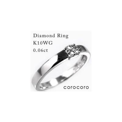 10k レディース 10金 ダイヤモンド リング 指輪 数付き ダイヤ ホワイトゴールド