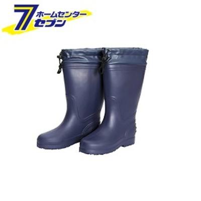 男女兼用 ロングタイプ フード付き 超軽量ブーツ フットウェア かるかる EVA HM-9048 ネイビーM 24.5~25cm 阪神素地 [長靴 ゴム長]