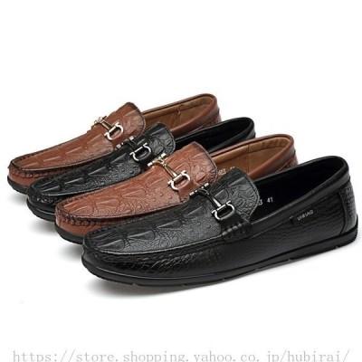 ビジネスシューズ メンズ カジュアルシューズ 通勤 紳士靴 冠婚葬祭 歩きやすい スリッポン おしゃれ 20代 30代 40代 50代