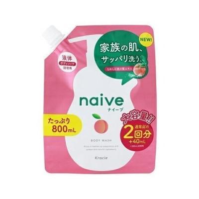 クラシエ ナイーブ ボディソープ 桃の葉エキス 詰め替え 大容量 800ML ボディソープ