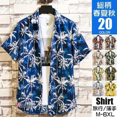 メンズアロハシャツ半袖シャツトップス花柄開襟シャツカジュアル夏服リゾートオープンカラーシャツ