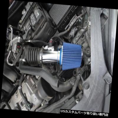 USエアインテーク インナーダクト BCPブルー2006-2011マーキュリーミラノ3.0L V6スポーツラムエアインテークキット(フィルター付)