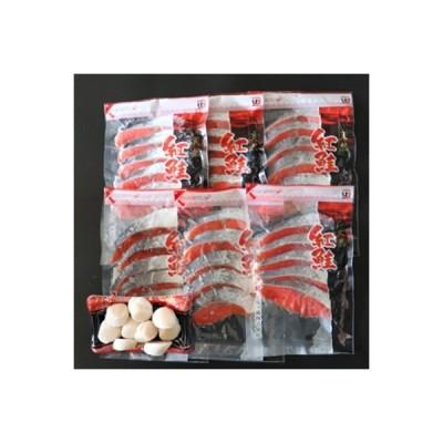 ふるさと納税 根室市 ほたて貝柱200g×1P、甘塩紅鮭5切×6P B-36017