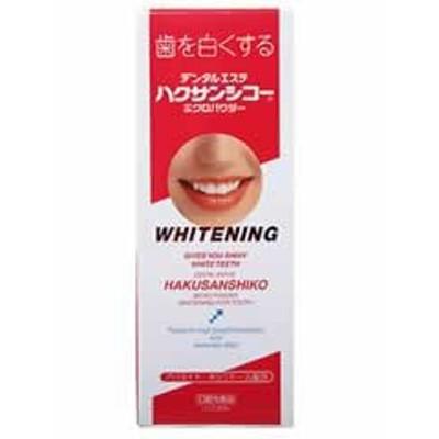 【ハクサンシコー ミクロパウダー(歯ブラシ付) 30g】[代引選択不可]