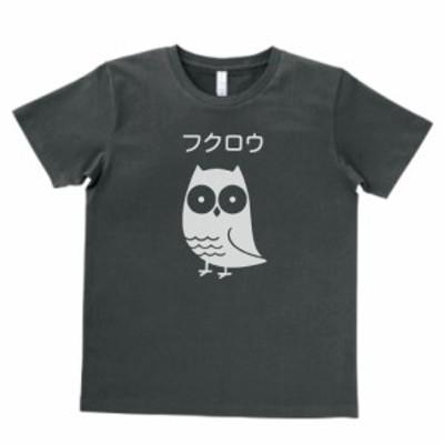 動物 生き物 Tシャツ おもしろ フクロウ スモーク