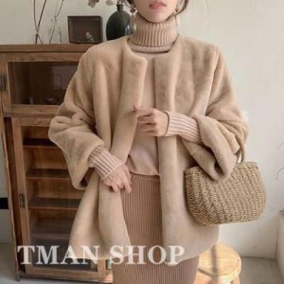 ファーコート ファーアウター 毛皮コート レディース 大人 ふわふわ 可愛い 暖かい ノーカラー シンプル ファッション 秋冬 トレンドゆっ